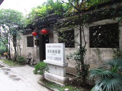 Former Residence of Zhang Yunpeng