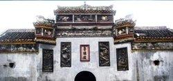 Former Residence of Huang Gonglve
