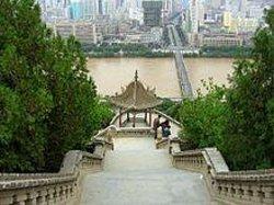 Lanzhou Park