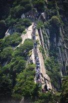 Huashan Village Scenic