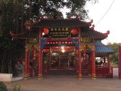 Zhongxing Park, Qiyang