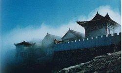 Shuilian Temple