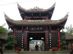 Wuzhongshan Mountain (Fog Mountain)