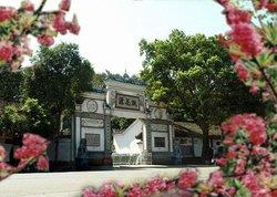 Taochuan Palace