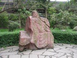 Yu Gong Spring