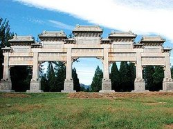 Dao County Stone Arch