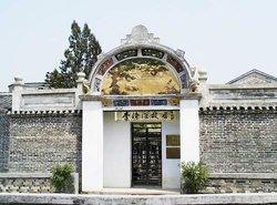Former Residence of Li Jishen