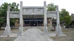 Dacheng Palace