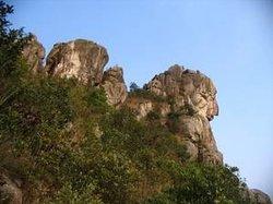 Shiyao Hill