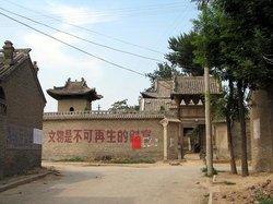Fusheng Temple