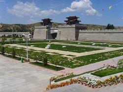 Wangjiafeng Cemeteries