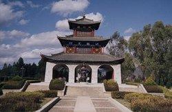 Former Residence of Yuan Jiagu