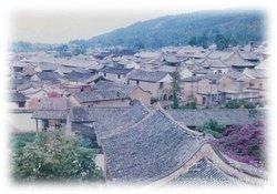 Baoxiu Town