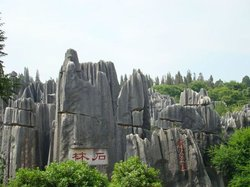 Zhiyun Cave