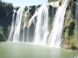 Yidule Waterfall