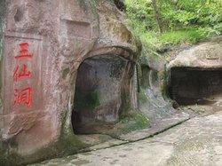 Dehong National Customs Tourism Spot