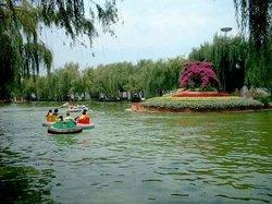 Haimen Park