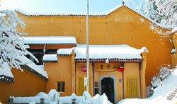 Shutan Yinyue Scenic Resort