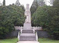 Lixin Martyrs Cemetery
