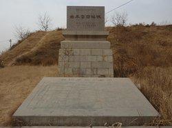 Zuiziqian Cemetery