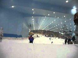 Baoshan Ski Area