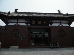 Huibaodeji Stone Buildings in Baguan Pavilion