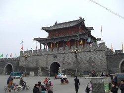 Baguan Pavilion