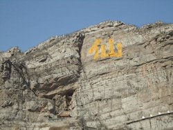 Jinge Mountain