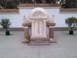 Bethune's Tomb