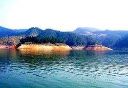 Weiyuan Lake