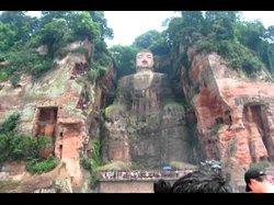Foer Rock Buddha