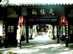 Zhongjiang Confucian Temple