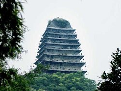 Lingbao Tower