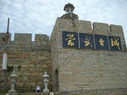 Liangshan Stone Tombs