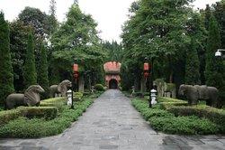 Ding Youjun Memorial Hall