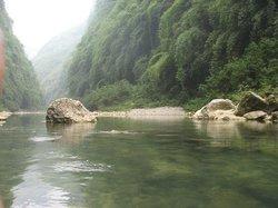 Pengshui Longmen Gorge