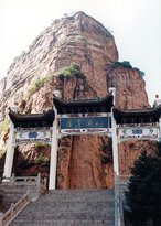 Huangya Cave Revolutionary Sites