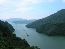 Cetian Reservoir