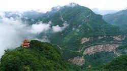Shigao Mountain