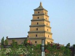 Goose Pagoda