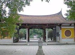 Lv Ancestral House