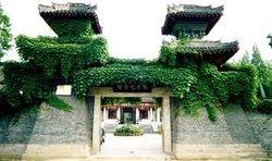 Dongyang Palace