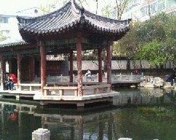 Baoquan Temple Park