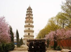 Baoyun Tower