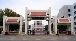 Nanzhuang Memorial Hall