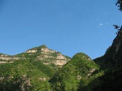 Wangjing Hill