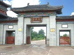 Chenlu Ancient Town