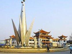 Da Li Former residence