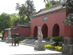 Yongzhou Stock Shed