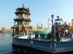 Chaling Guang Spring
